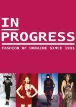 Купить книги Мода и стиль, кройка и шитье - низкие цены ...
