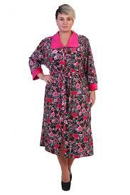 <b>Женский велюровый халат</b> большого размера (58 - 72) на ...