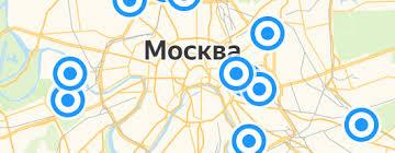 «<b>I12 tws наушники</b>» — Портативная техника — купить на Яндекс ...