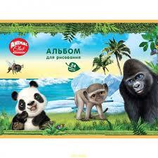 <b>Action</b> Альбом для <b>рисования</b> Animal Club 24 листа - Акушерство ...