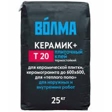 <b>Клей для</b> плитки <b>быстросохнущий</b> в Волгограде – купить по ...