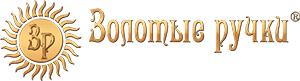 <b>Золотые</b> ручки | Официальный интернет-магазин наборов для ...
