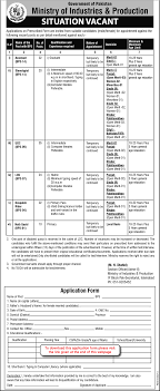 ministry of industries and production jobs application form ministry of industries and production jobs 2015 application form latest new