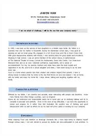 sample of self introduction essaysample self introduction essay