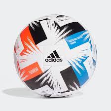 adidas <b>Мяч</b> Tsubasa для <b>тренировок</b> - белый | adidas Россия