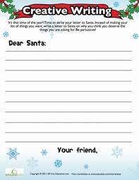 dear santa writing prompt   worksheet   education com