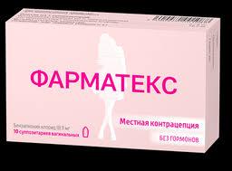 <b>Фарматекс</b>, 18.9 мг, <b>суппозитории вагинальные</b>, <b>10</b> шт. купить в ...