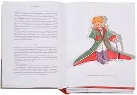 the little prince  antoine de saint exupery      amazon    the little prince