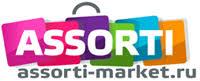 Купить <b>чехлы для чемодана Ratel</b> по низкой цене: каталог ...