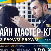 Товары Eventoholic | art & beauty community – 51 товар | ВКонтакте