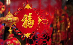 <b>Chinese New Year Decorations</b>: Couplets, Fu Characters & Paper ...