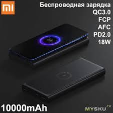 Xiaomi <b>Power bank</b> 10000mAh Qi Fast <b>Wireless</b> Charger (PLM11ZM)