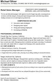 10+ Retail Resume Template - Free Word, Excel, PDF Professionally Written Retail Sales Manager Resume. Download professionally retail