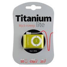 MP3 <b>плеер Perfeo Titanium Lite</b>, зеленый — купить в интернет ...