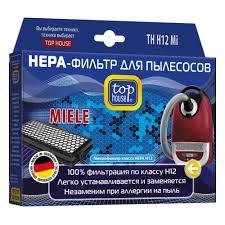 <b>Фильтр TOP HOUSE TH</b> H12 Mi HEPA (12870) — купить в ...