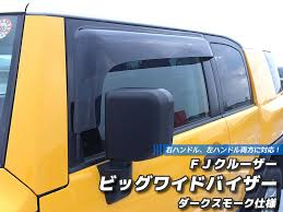 TOYOTA FJ CRUISER <b>Window Visor</b> / Rain Deflector / Weather Guard