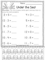 Worksheets, Sub plans and Morning work on Pinterest24 worksheets to practice addition, subtraction, and mixed addition & subtraction. Cut apart