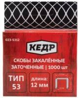 <b>Скобы</b>, гвозди и штифты <b>МЕТА</b> — купить на Яндекс.Маркете