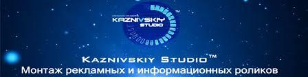 Kaznivskiy Studio™ | ВКонтакте