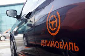 В Москве подросток арендовал и разобрал каршеринговое авто ...