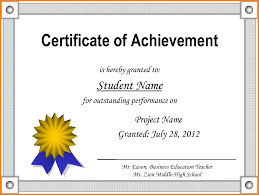 acheivement certificate template info 27502125 printable achievement certificates certificate of