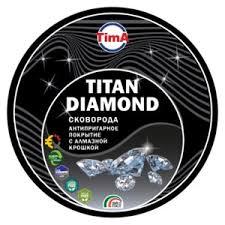 <b>Сковорода TimA Titan</b> Diamond - «Сковорода с алмазным ...