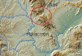 Haliacmon