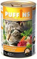 Корм <b>Puffins</b> (Пуффинс) для кошек влажный купить в ...