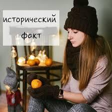 #женскаябритва Instagram posts - Gramho.com