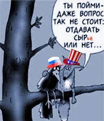 Обама: Россия угрожает некоторым своим соседям - Цензор.НЕТ 6094