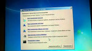 Устранение неполадок запуска (Windows 7) - YouTube
