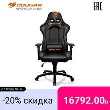 <b>Кресло компьютерное</b> игровое <b>Cougar ARMOR</b> - купить недорого ...