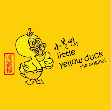 <b>Little Yellow Duck</b> 小黄鸭 - Home - Singapore - Menu, Prices ...