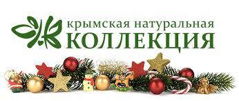 Духи твердые натуральные <b>Леди</b> Соблазн Крымская ...