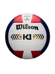 Турнирный волейбольный <b>мяч</b> K1 <b>GOLD</b> VB Wilson 8842345 в ...