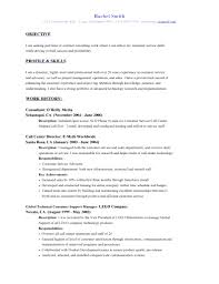 first job resume examples examples resumes experience first job resume examples cover letter resume examples for any job cover letter resume objective for