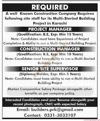 project manager construction manager senior site supervisors jobs project manager construction manager senior site supervisors jobs dawn jobs ads 12 2017