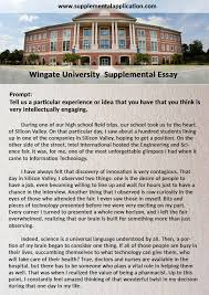 wingate university school of pharmacy supplemental application  wingate university supplemental essay