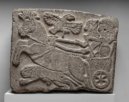 animals in ancient near eastern art essay heilbrunn timeline orthostat relief lion hunt scene