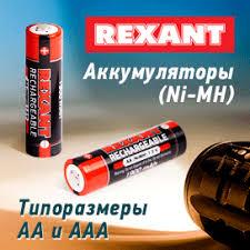 Кабель <b>USB</b> (шт. micro <b>USB</b> - <b>Rexant</b>