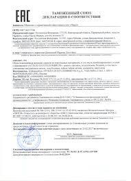 Женские брендовые <b>пантолеты</b>, шлепанцы – купить в Москве ...