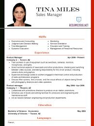 recent resume format  seangarrette cofunctional resume template updated latest functional resume template latest functional resume template latest resume format   recent resume format