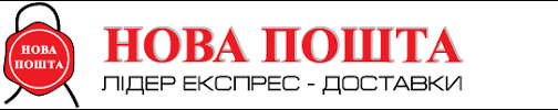 Картинки по запросу логотип  и укр почты