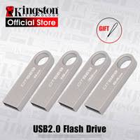 <b>USB Flash Drives</b>