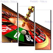 Модульная <b>картина</b> «Удачная ставка» <b>120х120 см</b> — купить на ...
