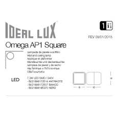 Уличный <b>настенный светильник Ideal</b> Lux Omega SQUARE AP1 ...