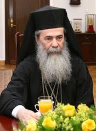 Patriarca Grego Ortodoxo de Jerusalém