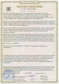 Инфракрасный <b>обогреватель Пион</b> Термо Глас ПН-07 настенный