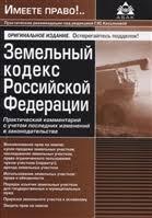 <b>Касьянова Г</b>. (ред.) | Купить книги автора в интернет-магазине ...