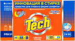Купить <b>Бытовую химию</b> и хозтовары <b>Tech</b> - низкие цены ...